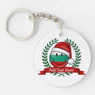 Feiertags-Art-Bulgare-Flagge Schlüsselanhänger