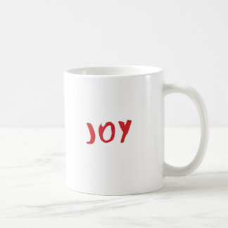 Feiertags-Weiß 11 Unze-Klassiker-Tasse Kaffeetasse