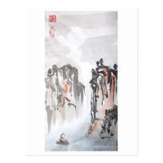 Felsen an der Norddurchgangs-Chinese-Landschaft Postkarte