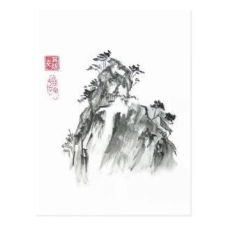 Felsige chinesische Gebirgspostkarte Postkarte