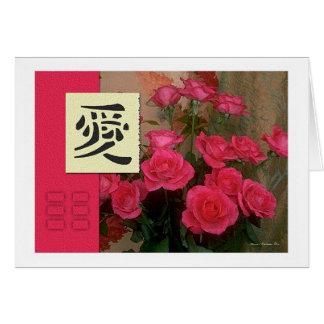 Feng Shui: Bagua Bilder: Liebe mit Blumen Karte