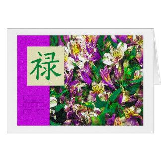 Feng Shui: Bagua Bilder: Wohlstand mit Blumen Karte