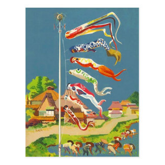 FESTLICHE JAPANERKOINOBORI WINDSOCKS ~ POSTKARTE