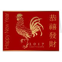 Feuer-Hahn-neues Jahr-chinesischer Gruß-Kalender Grußkarte