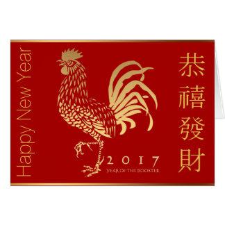 Feuer-Hahn-neues Jahr-chinesischer Gruß-Kalender Karte