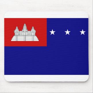 Flagge der Khmer-Republik (សាធារណរដ្ឋខ្មែរ) Mousepad
