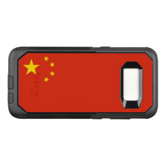 Flagge von Fall China-Samsung OtterBox OtterBox Commuter Samsung Galaxy S8 Hülle