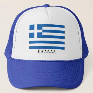 """Flagge von Griechenland """"ΕΛΛΆΔΑ """" Truckerkappe"""