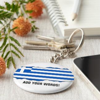 Flagge von Griechenland Schlüsselanhänger
