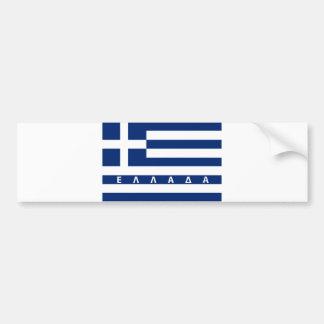 Flaggenland ellada Textname Griechenlands Autoaufkleber