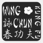 Flügel Chun Kung Fu Mausunterlage - S1D Quadratischer Aufkleber