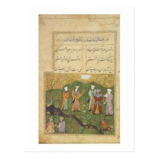 Folio 39, a-Gartenszene, vom 'Bustan von Sa'd Postkarte