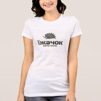 Frauen-T - Shirt-T1 T-Shirt