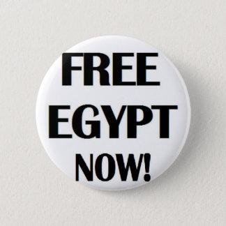 Freies Ägypten jetzt! Runder Button 5,7 Cm