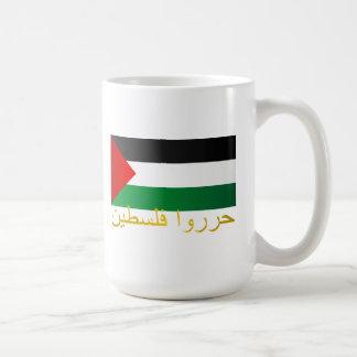 Freies Palästina (arabisch) Kaffeetasse