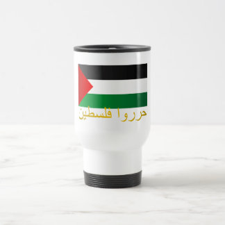 Freies Palästina (arabisch) Reisebecher