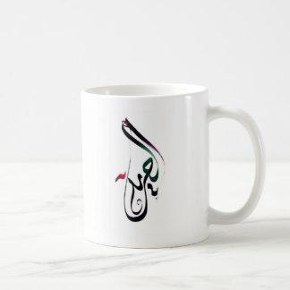 Freiheit auf Arabisch Kaffeetasse