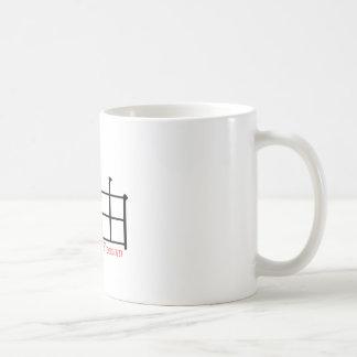 FREIHEIT (zi'you) in den chinesischen Kaffeetasse