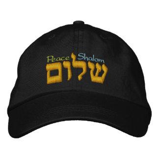 Friedenshut - Shalom auf Hebräer Bestickte Kappe