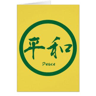 FriedensKanji-Mitteilungskarten | grünes Kamon Karte