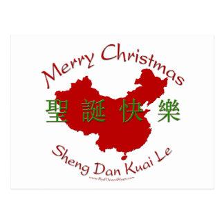 Frohe Weihnacht-(chinesische) Postkarte
