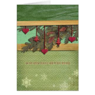 Frohe Weihnachten auf Koreaner, Weihnachtskarte Karte