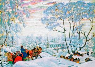 Russisch Frohe Weihnachten.Frohe Weihnachten Russisch Karten Zazzle De