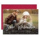 Frohe Weihnachten | Weihnachtskarte Karte