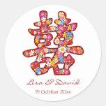 Frühlings-Blumen-doppeltes Glück-chinesische Runde Sticker