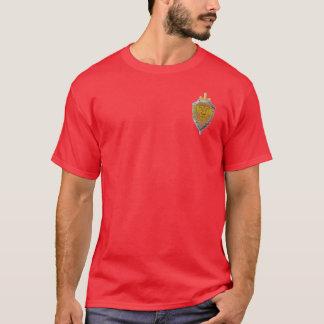 FSB - Bundesstaatlicher Sicherheits-Service T-Shirt