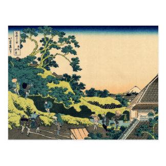 Fuji von Mishima-Durchlauf Postkarte