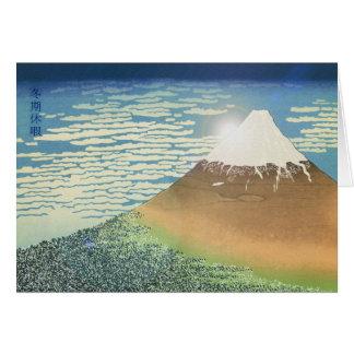 Fuji-Winterurlaub-neues Jahr-Weihnachten 2010 Karte