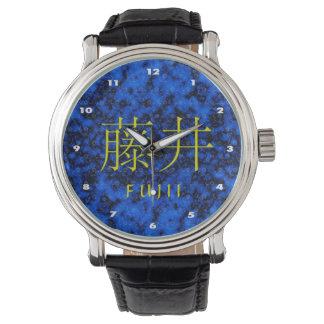Fujii Monogramm Armbanduhr
