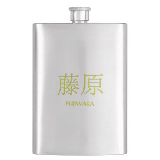 Fujiwara Monogramm Flachmann