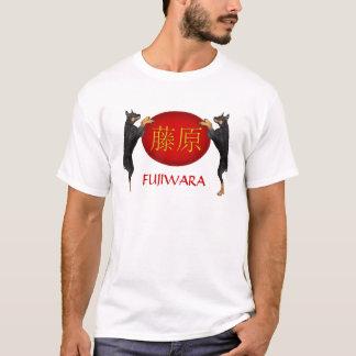 Fujiwara Monogramm-Hund T-Shirt