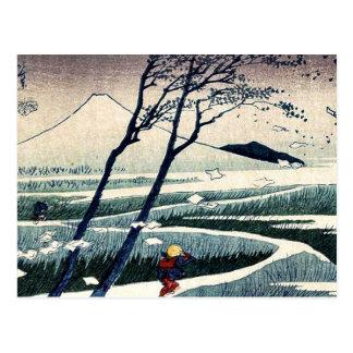 Fukeiga durch Katsushika, Hokusai Ukiyoe Postkarte