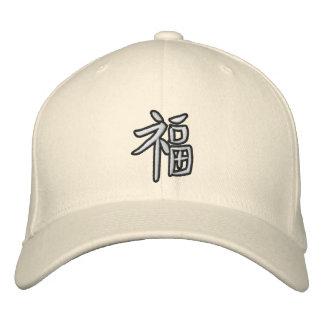 Fuku Glück Bestickte Baseballkappe