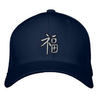 Fuku Glück Bestickte Baseballcaps