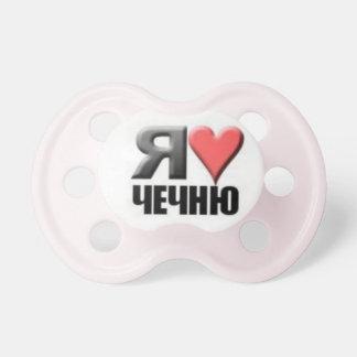 Für tschetschenische Babys Baby Schnuller