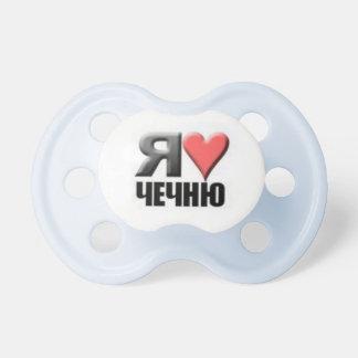 Für tschetschenische Babys Schnuller