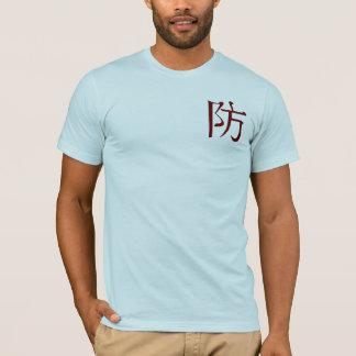 fusegu tsutsumi Burgunder T-Shirt