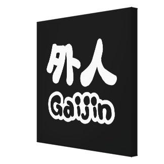 Gaijin 外人 | Kanji Nihongo japanische Sprache Leinwanddruck
