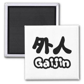 Gaijin 外人 | Kanji Nihongo japanische Sprache Quadratischer Magnet