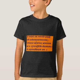 Gajananam Ganapati Ganesha Sanskrit T-Shirt