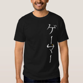 Gamer-Kanji - weiße Tinte T Shirt