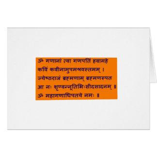 Ganapati Ganesha Sanskrit Karte