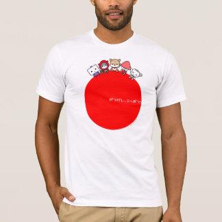 Ganbare Bewohner von Nippon T - Shirt