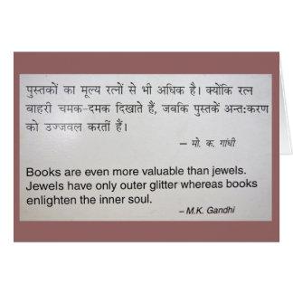 Gandhi (Bücher) Anmerkungs-Karte Karte
