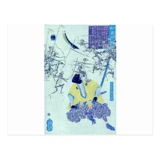 Geist-Samurai-Malerei, C. 1865. Japan Postkarte