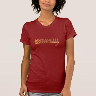 Gelassen uns weg laufen T-Shirt